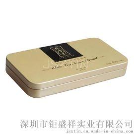 福鼎白茶龙珠茶叶马口铁容器包装盒