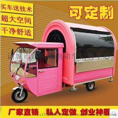 电动三轮小吃车四轮早餐车移动餐车无烟烧烤车