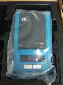 普贴PT-60BC便携式标签机