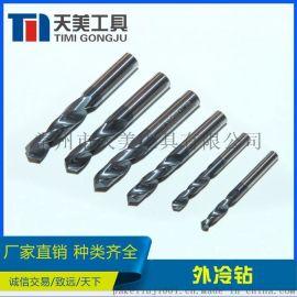 天美钨钢钻头 硬质合金钻头 钨钢成型钻 外冷钻