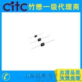 台湾CITC GPP二极管 GR1005~GR110 (DO-41)整流二极管