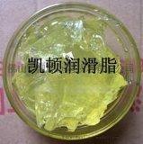 低温阻尼油,阻力脂