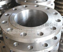 江苏扬州碳钢高压法兰   格