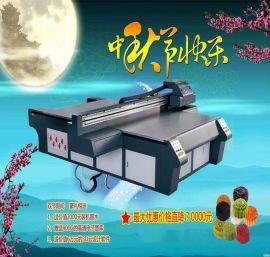 【山东铭琪】uv打印机 uv平板打印机生产厂家