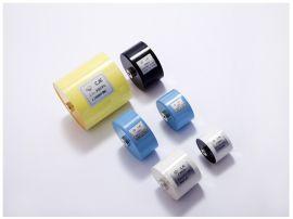谐振电容器,高频薄膜电容,谐振薄膜电容