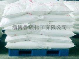 98%结晶氯乙酸 自产 13583302340