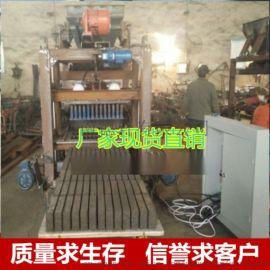专业水泥砖机生产线 免烧制砖机多少钱一台大概