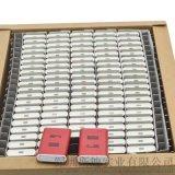 松下原装进口铝壳电池NCA103450 不带保险丝