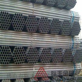 不锈钢水管304薄壁水管