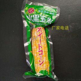 诸城甜糯水果玉米真空袋定制厂家