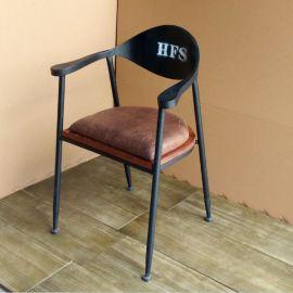 美式扶手铁艺餐椅 茶餐厅餐椅厂家众美德