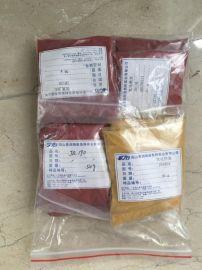 广东厂家,氧化铁黄色料586