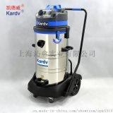 凱德威DL-2078S大功率工業吸塵器
