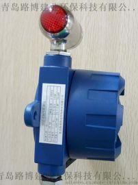 LB-BD固定式二氧化氮(NO2)探测器