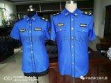 訂做行政標志服,特殊行業制服