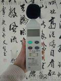 噪声计型号有哪些 ZS50介绍