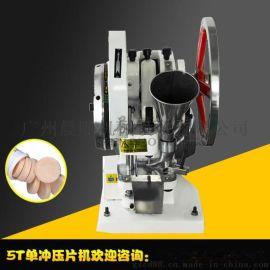 小型实验室单冲压片机工作原理
