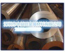 C69400进口复杂黄铜材料C69400高精密铜带