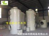 噴淋塔 pp噴淋塔設備 不鏽鋼噴淋塔