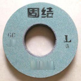 绿碳化硅砂轮片  GC砂轮300