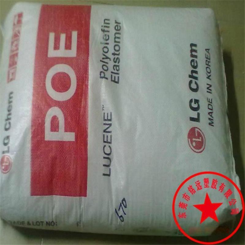抗化學性 耐磨 增強級 POE LG化學 LC175 發泡級POE