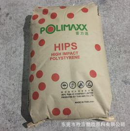 高抗冲HIPS 泰国石化 HI650 家用电器 专用苯乙烯胶料