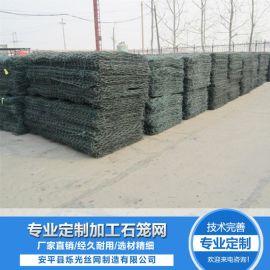 防水土流失抗冲刷格宾网箱 堤坡防护河道加固石笼网
