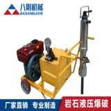 厂家直销 液压劈裂机岩石劈裂机施工流程 支持定制