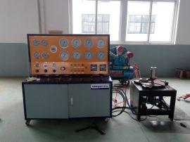 高低壓安全閥性能校驗臺 安全閥壓力測試設備