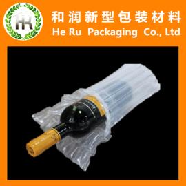 和潤 廠家直銷 定制氣柱袋 氣柱袋卷材 奶粉氣柱袋 紅酒氣柱袋 充氣袋 填充袋