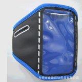 跨境專供 戶外手機運動裝備 跑步臂帶 健身運動臂帶 臂包 定製