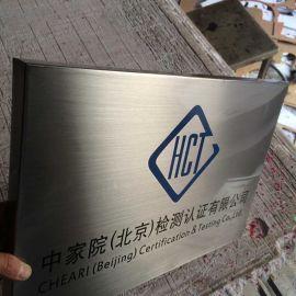 陇县不锈钢镜面腐蚀标牌制作商直销价格是多少【价格电议】