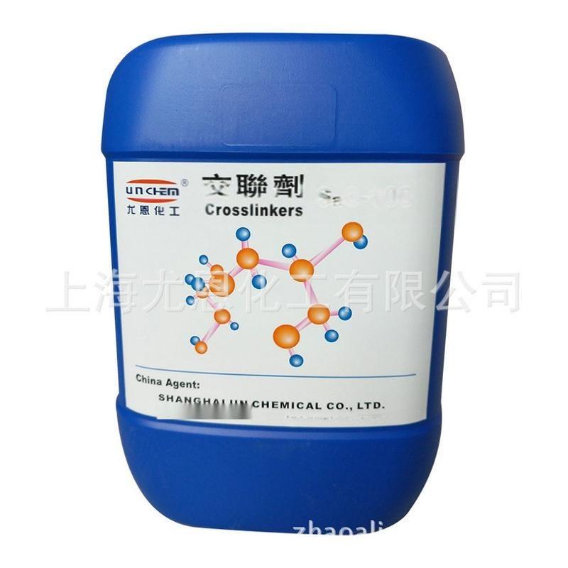 专注涂料印花固色提供供应耐水洗印花交联剂