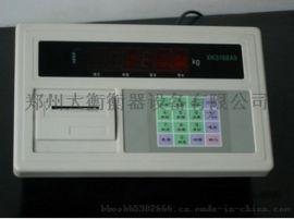 新郑小地磅电子磅电子秤价格