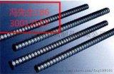 施工连接简洁精轧螺纹钢M32