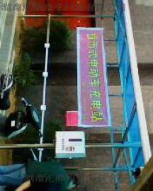 湖南益阳小区电动车充电站厂家w