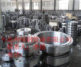 直径2米大口径不锈钢法兰生产厂家