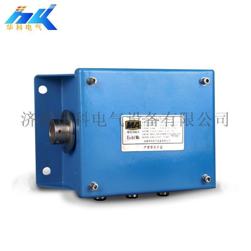 KTC158.3矿用本安型中继器