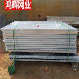 异型切角钢格栅 热镀锌异型钢格栅 防滑钢格板