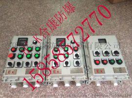 CCS船检证书控制柜,配电柜,接线箱