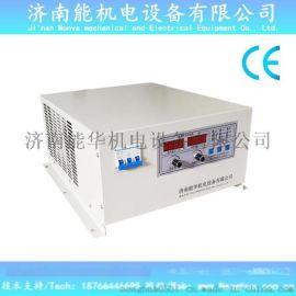 0-250V可调充电机,太阳能蓄电池充电机