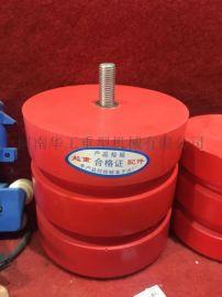 JHQ-A-18聚氨酯缓冲器 龙门吊安全防撞缓冲器
