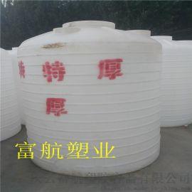 供应加厚版10吨塑料桶 10立方米酸碱储罐