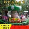 儿童户外游乐设备瓢虫乐园全套报价瓢虫乐园厂家