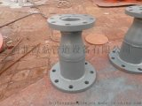 给水泵入口滤网(GD87-0909A型)