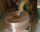 特价全硬C17200铍铜带 半硬C17500铍铜带 特硬铍青铜带