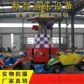 游乐设备图片大全儿童游乐狂车飞舞新型游乐设备厂