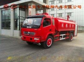 东风6吨消防洒水车价格13872855119