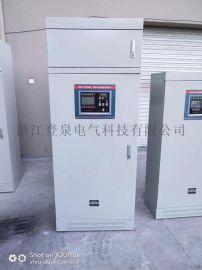 江苏南京智能消防巡检柜DQ-THXF-55/4