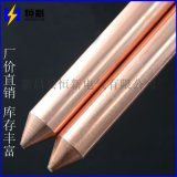 优质防雷镀铜接地棒铜包钢接地棒接地极 接地装置